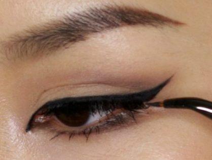 L'eye liner parfait.